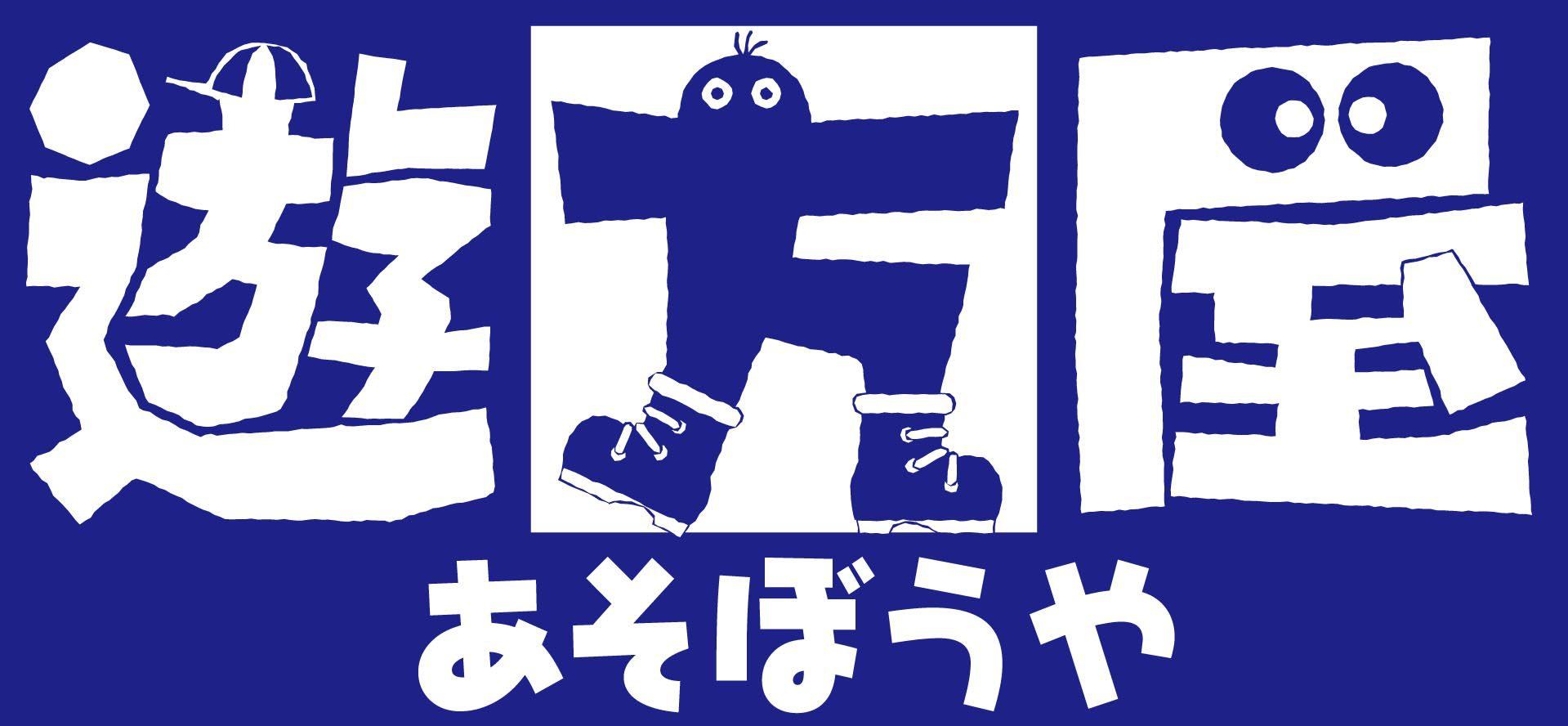 十勝ガイドサービス遊方屋