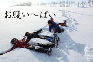雪の上で大の字の子供