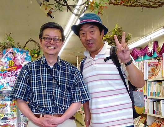 岩田さんとツーショット